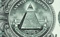 What is the Illuminati and Do They Exist?